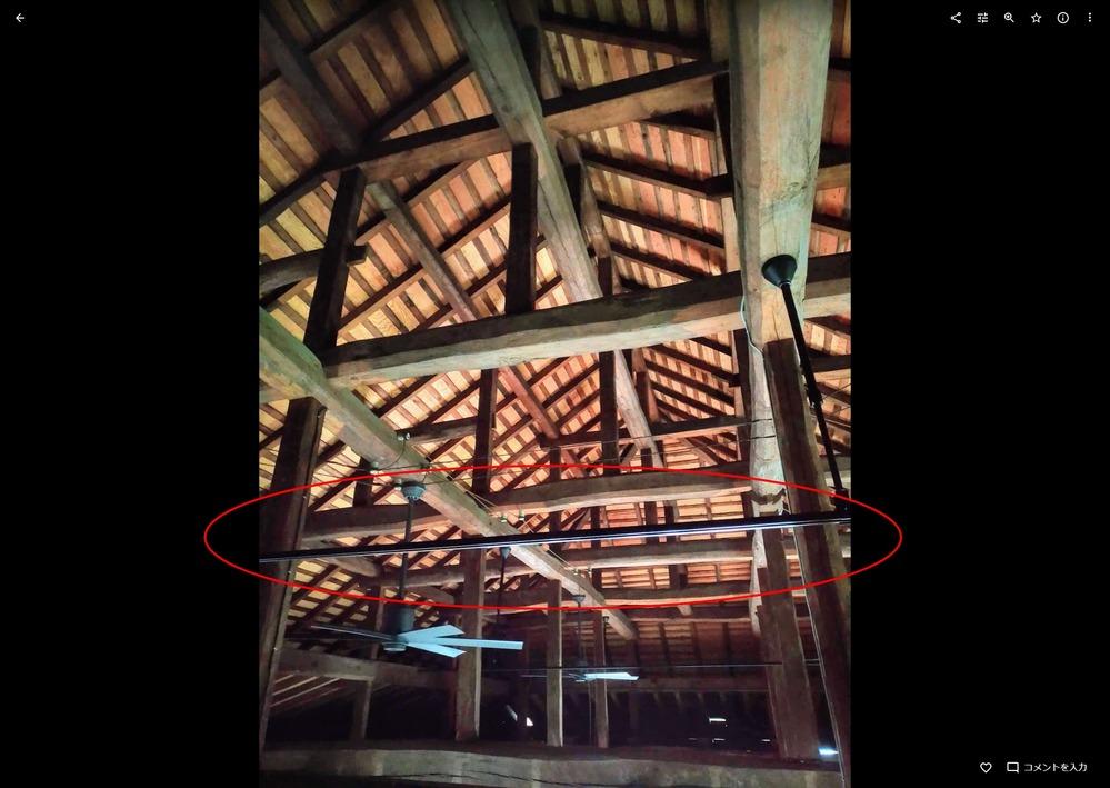 照明設備について質問です。 現在古民家を自分たちでリノベーションしており、天井に配線ダクトレールを設置しスポットライトを取り付け、調光できるようにしたいのですが、可能でしょうか?(電気工事士の方に軽く相談したところそれはできないようなことをおっしゃっていたので・・) またその際、調光器(スイッチ)はADVANCEアドバンスシリーズ LED調光スイッチWTY521730Wを希望しています。もしくは、アドバンスシリーズであれあば、他の調光器でもいいです。 取り付けの可否と、ダクトレールや、スポットライトを選定する上で注意すべきことがありましたら教えてください。 (取り付け工事は電気工事士の方にお願い予定ですが、ダクトレールやスイッチ、スポットライトは自分で調達する予定です。)