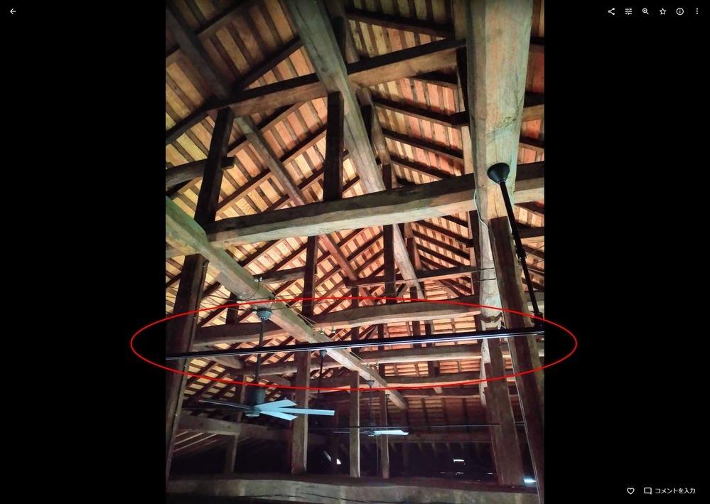 照明設備について質問です。 現在古民家を自分たちでリノベーションしており、天井に配線ダクトレールを設置しスポットライトを取り付け、調光できるようにしたいのですが、可能でしょうか?(電気工事士の方に軽く相談したところそれはできないようなことをおっしゃっていたので・・) またその際、調光器(スイッチ)はADVANCEアドバンスシリーズ LED調光スイッチWTY521730Wを希望しています。もし...