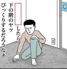 □を埋めて下さい