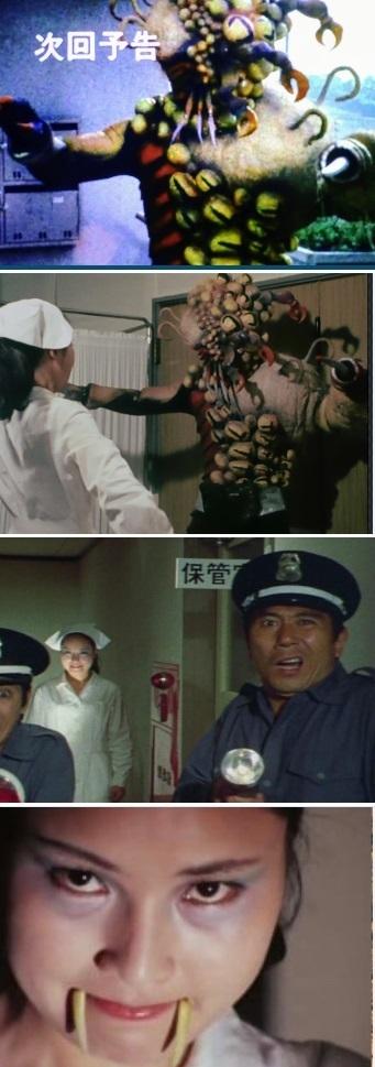 TOKYO MXで放送中の「仮面ライダー」で 前回登場したショッカーの改造人間 シラキュラス は 何と人間を改造(合成)したのでしょうか?