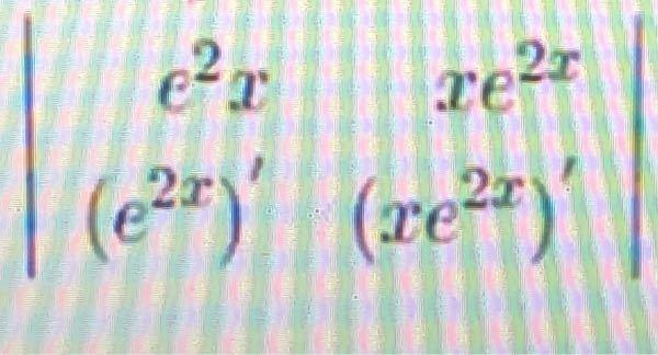 この行列式の計算の仕方を教えて下さい!!!