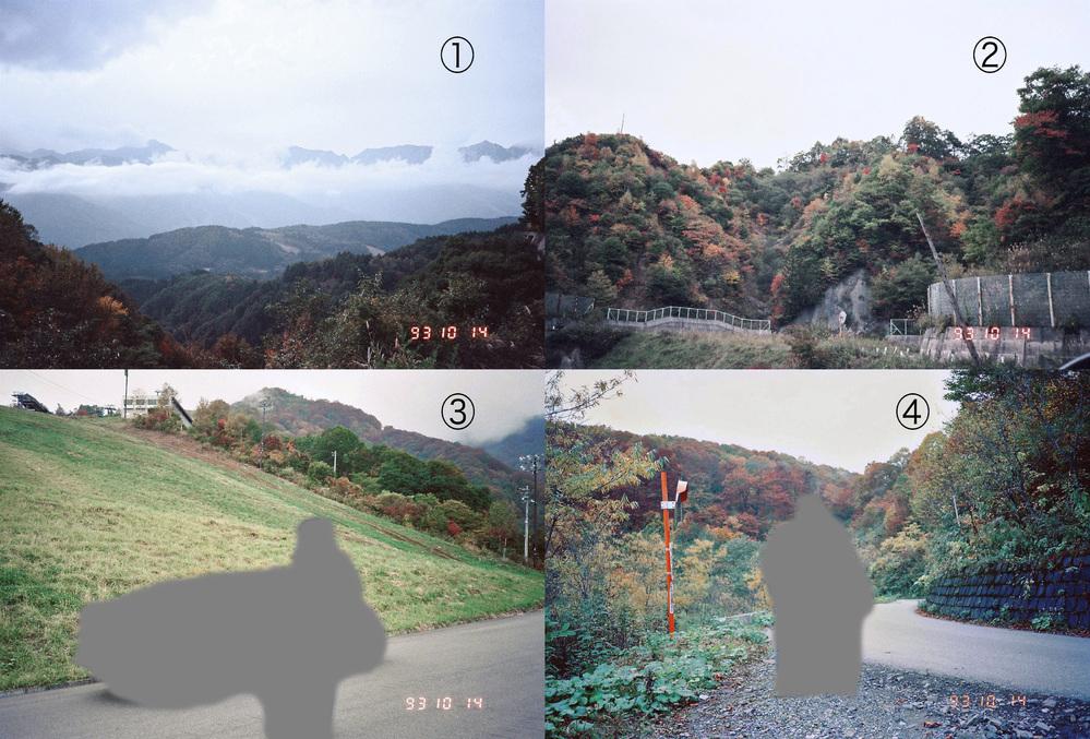 信州に詳しい方。撮影地点お分かりになりますか? 1993年10月に仙仁温泉から白馬村まで車で走行した途中の撮影です。大峰山から戸隠まで有料道路を走行したことだけはわかっているのですが⋯ 番号通りの撮影順です。どれかだけでも(^人^)