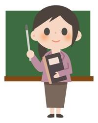 【急募!】こちらのイラストの教員が左手に持ってる物の名称を教えてください。
