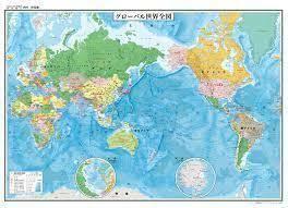 なぜ南半球が冬なら北半球は夏なんですか?