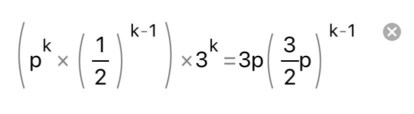 こちらの問題の途中計算を教えていただきたいです。