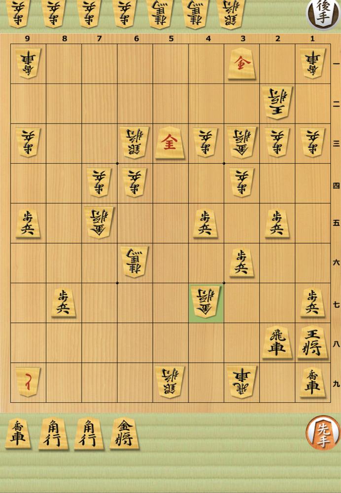 この局面では先手(手前)は、 2一金で勝ちでしょうか? 2一金、1ニ玉、2ニ角のときに、 後手が2九銀(打)として、先手玉がかなり危なく見えますが、大丈夫でしょうか?