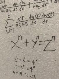 X.Y.Zの数字は自然数であればなんでもいいんですか?