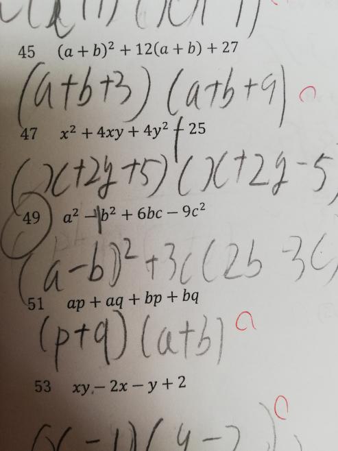 49番のやり方を教えて下さい 答えは(a+b+3)(a+b-3)です