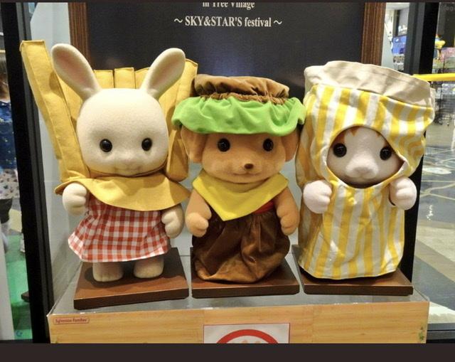 ハッピーセットのシルバニア、土日買ったらDVDと引換券ついてると聞きました。 トイザらスとかに行って2000円以上買ったらもらえる人形ってこれですか?違いますか? 何がもらえるんですか?