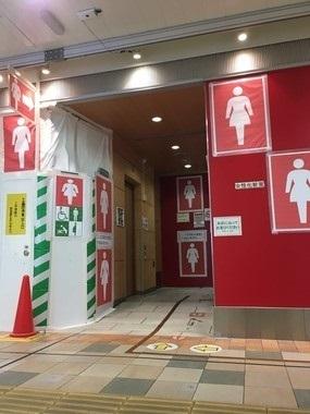 何で、ここまで女子トイレが自己主張するのでしょうか?