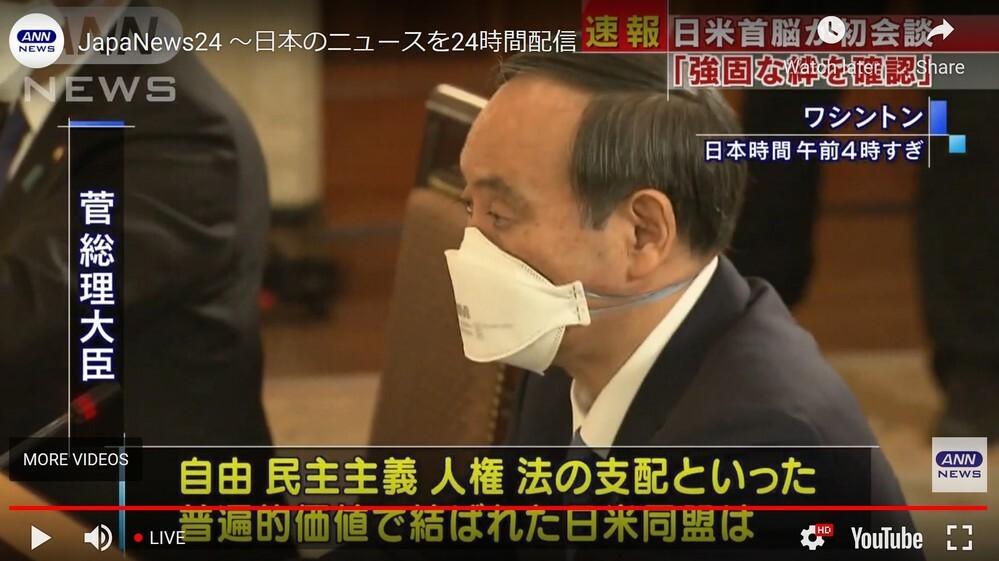 ガー〇が3Mのマスクを付けさせられていますが、持参したマスクが信用できないということでしょうか?