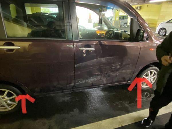 事故を起こしてしまいました。 状況は 屋内の駐車場で私が一旦停止し左からの車が来ていないと認識し右折したところへ 左からきた車と接触。 私の左前方に左からの車がザーッと通過し 軽自動車の運転席から後部ドアの損傷(写真) 接触箇所からすると私が悪い。 相手は85歳のじいさん。 お互いに直接電話はかけないのが暗黙ルールのようだが 帰宅してから着信があり 「対物はいっとるのか?」繰り返す。 そして...