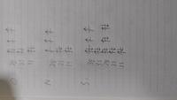 次の元素らの基底状態の電子配置を示せという問題です。示し方と解答はこれで合ってますか?