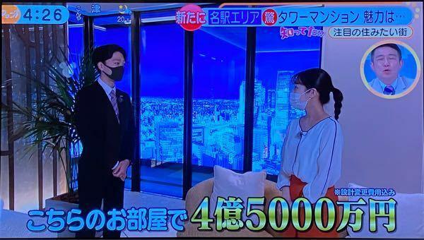 2023年名古屋の一等地にできるタワマンは場所によっては4億5000万円もするそうです。東京でも中々ない価格ですか?