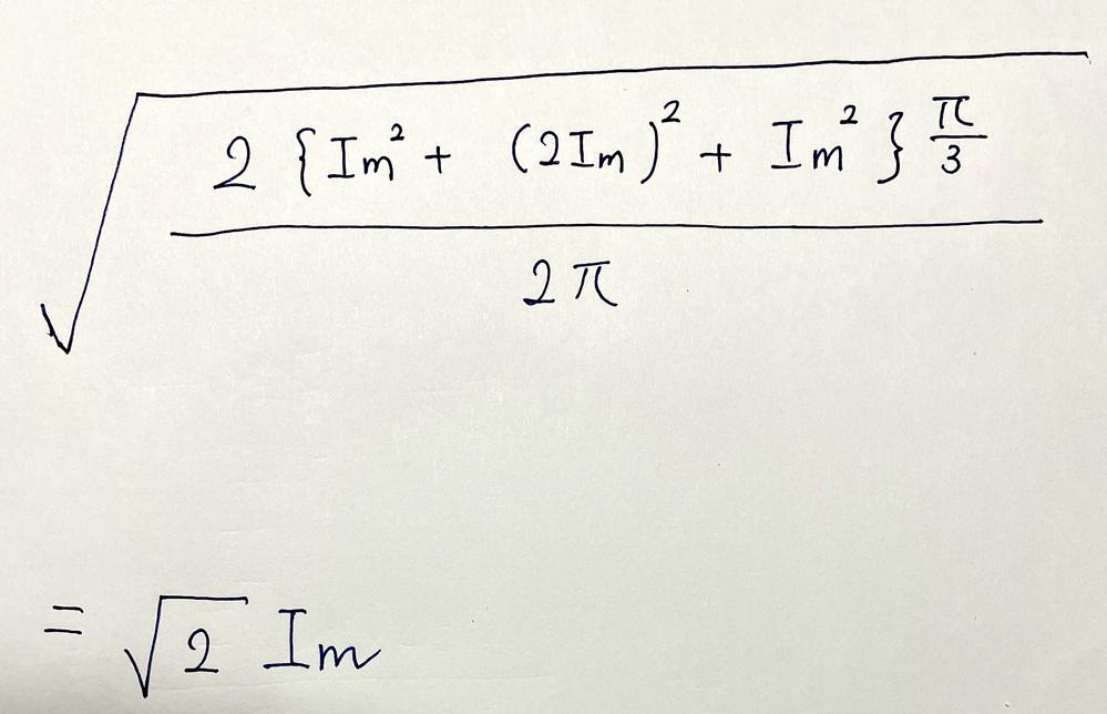 矩形波の電流の実効値を求める問題なのですが、画像の式の展開方法がわかりません。教えていただけないでしょうか?