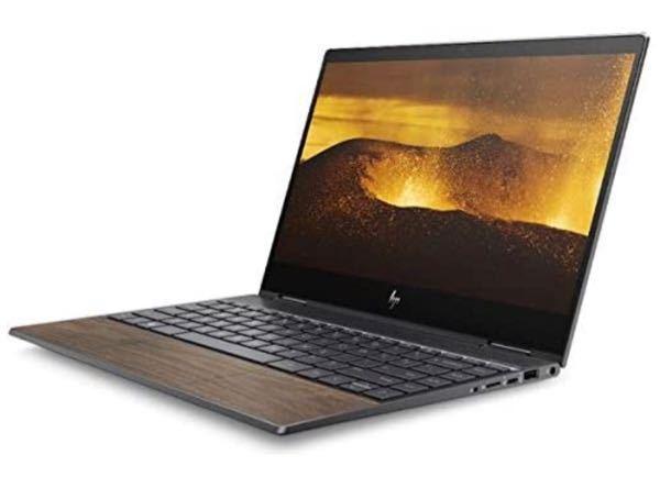 このノートパソコンの値段を知りたいです! 約1ヶ月前に購入してもらったのですが、必要なくなったので売ろうと思っています。何円で売ろうか考えているのですが、ネットで調べても元値が出てこないので困ってます。 hp envy x360 convertible 13-ar0100au HP ENVY x360 13-ar0100AU 8WE03PA#ABJ/PEN AMD Ryzen 5 メモリ 8GB SSD 256GB 13.3インチ フルHD タッチパネル Windows10 https://www.amazon.co.jp/dp/B08PPBZ47G/ref=cm_sw_r_cp_api_glc_i_3DJKMDGQSXG9V83NDP2E