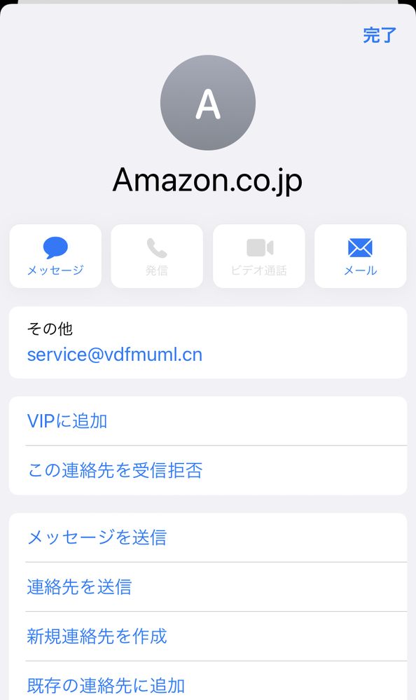 Amazonから来たメールについてです。 以下コピペ Аmazon に登録いただいたお客様に、Аmazon アカウントの情報更新をお届けします。 残念ながら、Аmazon のアカウントを更新できませんでした。 今回は、カードが期限切れになってるか、請求先住所が変更されたなど、さまざまな理由でカードの情報を更新できませんでした。 アカウント情報の一部が誤っている故に、お客様のアカウントを...