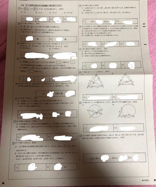 こんな感じの数学のテストってどうやって作りますか? WordかExcelかとか、打ち込み方等を教えてください。