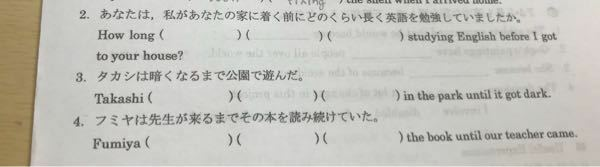 高2の英語です。 この問題を教えてほしいです! お願いします