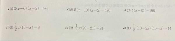 難しく答えには解説が載っていないので 解説を教えて頂きたいですm(_ _)m