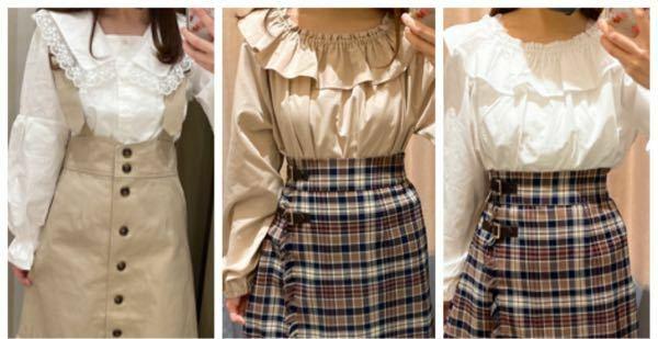 この3つの中ならどの服装が1番良いと思いますか?