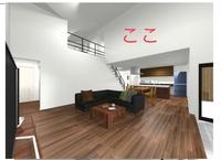 キッチン上の天井、壁について  画像の色と実際の色は異なるのですが参考に載せます。 床はチェリーぐらいの色味、天井はそれより少し濃いめの木目天井、シンクは白の人大で扉は木目調になる予定なのですが、キッチン上の大きな白の壁部分にしっくりきてません。白い部分が大きすぎで寂しいような。 何か良いアイデアはありませんか。