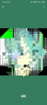 Twitterの背景透過png画像 Twitterのアイコンをダイヤ型にするため、絵をダイヤ型に切って背景を透過png保存したのですが、こうなりました。(モザイク部分が絵です)  画像サイズを小さくして(300×300)アイビスで透過png保存しました。  Twitterの調子が悪いからこうなのかやり方がダメなのか……。 背景を透明にするやり方があれば教えてください。ついっぷるもう使えないん...
