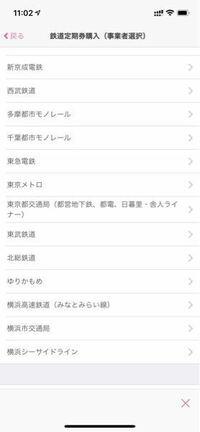 電車詳しい人教えてください! 初めての定期券購入で困ってます。 京葉線の定期を購入したいのですがどれを選択すればよろしいでしょうか。