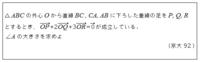 京都大伝説の問題   何卒、宜しく御願いします。  問題 以下