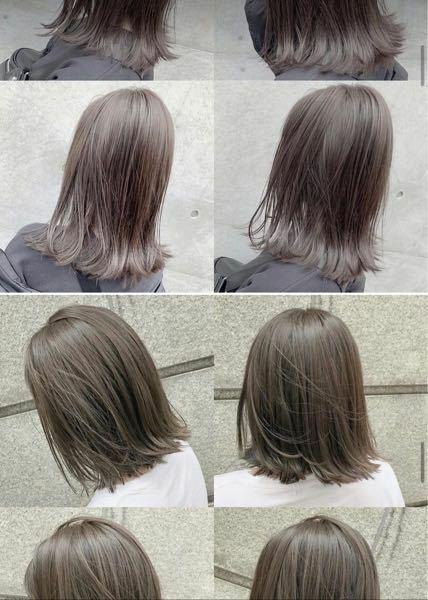 2択です 上と下どちらの髪色が可愛いですか?