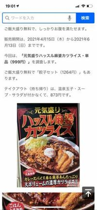 これ大阪で食べれる店舗はどこですか?