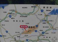 道志村にはどんな観光場所がありますか?