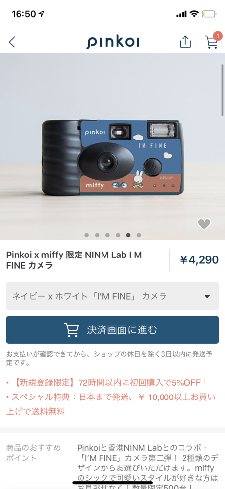 これって、写ルンです的な使い捨てカメラですか、、??カメラ詳しい方教えてください。