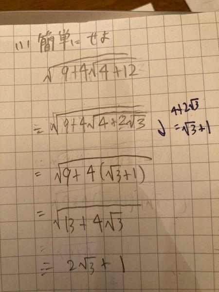 2行目から3行目にいくまで、どうしてこうなるのかが理解できません。どなたか解説していただけませんでしょうか。