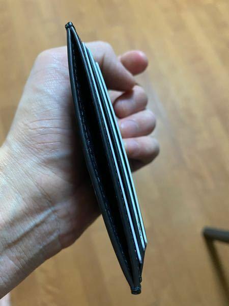 カードケースのこの隙間には皆さん何を入れてますか