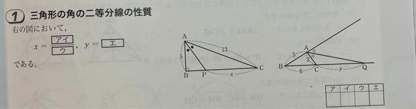図形の性質の問題が教科書を見ても何を言ってるのか全く分からないんですけどこの問題どうやったら解けますか??
