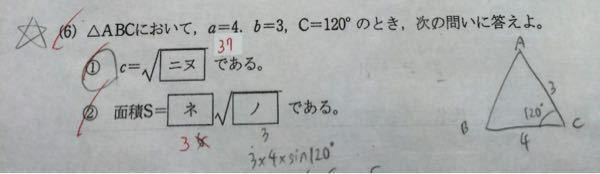 (6)の①、②ともに間違えてしまい、赤で答えを移したのですが、なぜその値が出るのか分からないので、解説して欲しいです。