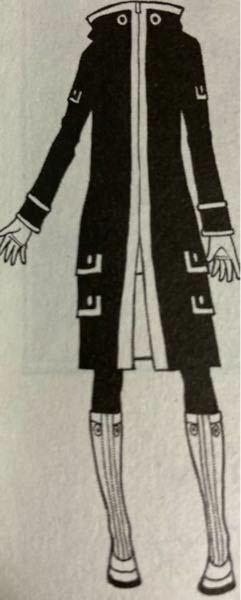 漫画の月下美刃4巻の巻末ページにある着せ替えの服なんですが元ネタが分かりません。横にセーラームーンのセーラー服とエヴァのプラグスーツがあったので何か元ネタがあるんじゃないかって思うんですけど分かりませ んでした。わかる方よろしくお願いします