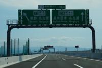 皆さんは、名古屋方面に行くには新東名と東名のどちらを利用したいですか。