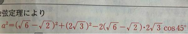 何回計算しても答えが合いません。計算過程を書いてくださいお願いします。
