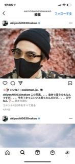 中尾明慶さんの、このサングラスどこのものかわかる方いらっしゃいますか?教えて頂きたいです。