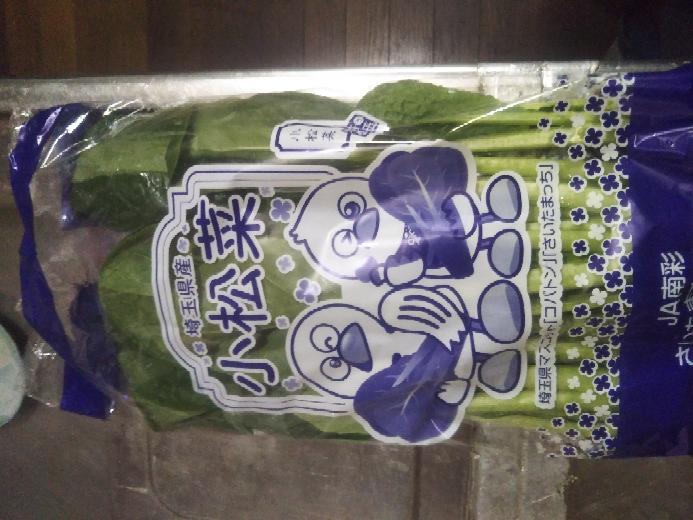みなさん大変です…小松菜が59円で売ってました…どうしましょう?❤。