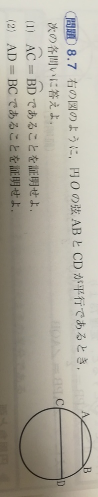 この問題を「(1)→(2)」の順で解いてください!僕は「(2)→(1)」ならいけるんですが…