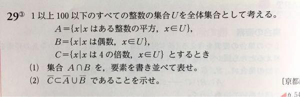 (2)よろしくお願い致します。