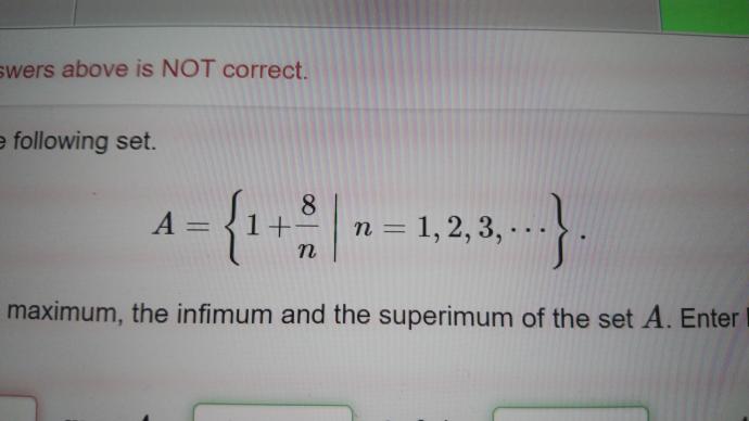 この問題の最小値は存在しませんよね?