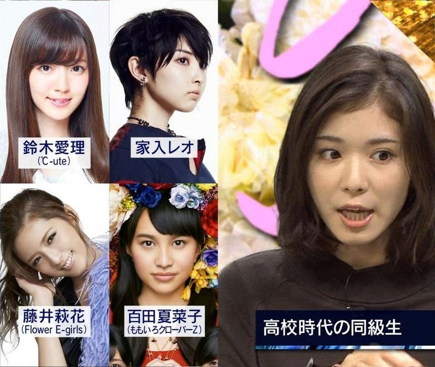E-girlsのことあまり詳しくないんですが元E-girls&元Flowerの藤井萩花さんってグループの中でも目立ってるメンバーだったんですか? 5年くらい前ですが高校の同級生だった女優の松岡茉優さんが主な高校な同級生を何人か挙げた時に藤井萩花さんの名前も出してたので