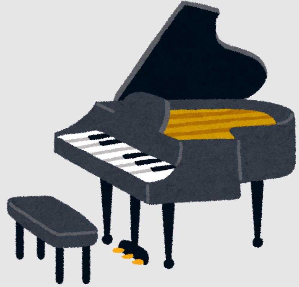 DEEMOで一番好きな音楽は何ですか。 https://news.yahoo.co.jp/articles/d59a0f4a3deaccbbacf698cb96b47bb9cba29868