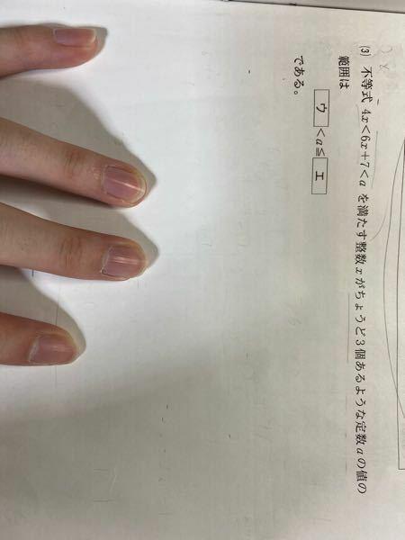 数学です。 (3)の問題教えてください