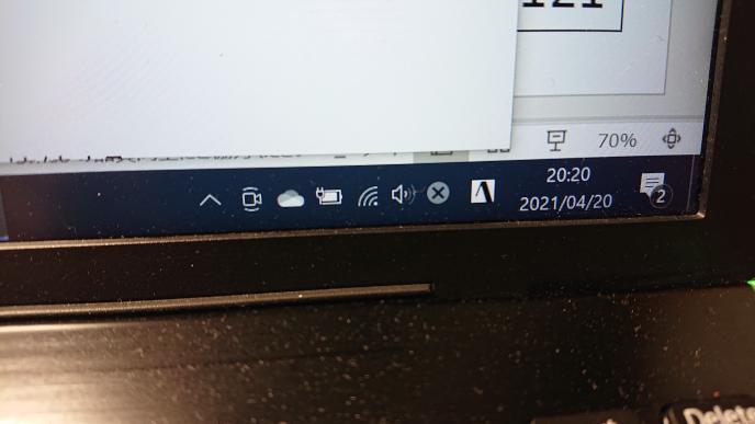 【パソコン初心者】パソコンのwifiはこれで繋がってるってことでいいでしょうか?このバームクーヘン1/4みたいなやつがwifi繋がってないときは消えてたりバツがついてたりする感じですか?