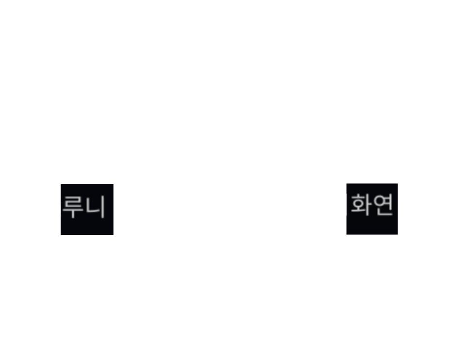 この韓国語をコピペできるように打ってください! よければ発音、意味も教えてくださると嬉しいです!